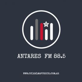 gallery/fm antares